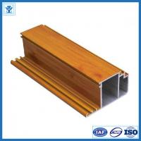 Chinese new product wood colour aluminium profile rail for sliding door / aluminum railing
