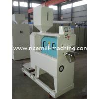 Buy cheap Small Occupation Emery Rice Whitener Rice Mill Equipment THNS-18 from wholesalers