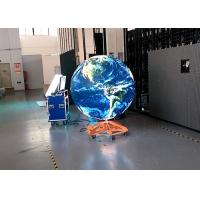 Buy cheap P6.3 Global Sphere Led Screen 1.5m Diameter Ball Shape Meanwell Power supply from wholesalers