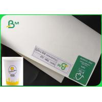 Buy cheap Single PE Coated Paper Sheets Customized Disposable 15g For Hot Coffee Paper Cup from wholesalers