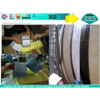 Buy cheap Filed Joint Pipe Wrap Insulation Tape Pipe Seal Tape Coating from wholesalers