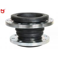 Buy cheap Carbon Steel Reduced Rubber Expansion Joint 3.0 Mpa Fabric Reinforced Main Body from wholesalers