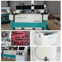 Buy cheap granite tile floor 1500*2000mm 420Mpa CNC water jet cutting systems with CE from wholesalers
