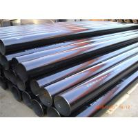 Buy cheap API 5L Spiral Welded Ssaw Steel Pipe from wholesalers