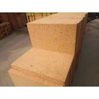 Buy cheap Alumina Heat Resistant Bricks Good Thermal Shock Resistance Erosion Resistance from wholesalers