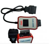 Buy cheap Ford & Mazda Car Diagnostic Scanner , VCM Diagnostic Software from wholesalers