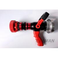 Buy cheap Automatic 4 Position High Pressure Fire Hose Nozzles Fire Pistol Adjustable Flow Rate from wholesalers