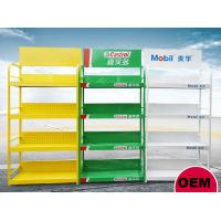 Buy cheap Four - Tier Metal Wire Shop Display Shelving Paint Display Rack Multi Function from wholesalers