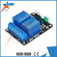 Buy cheap 5V 9V 12V 24V Two 2 Channel PCB Relay Module With optocoupler from wholesalers
