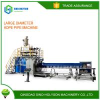 Buy cheap SINO-HS   HIGH PRECISE  LARGE DIAMETER HDPE PIPE EXTRUSION MACHINE from wholesalers