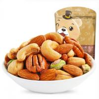 Buy cheap Glossy Printed Zipper Dried Fruit Bags With High Barrier Feature from wholesalers