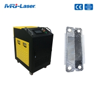 Buy cheap Industrial 20mm 80W Portable Rust Removal Machine product