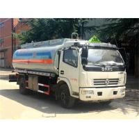 Buy cheap 6CBM Dongfeng EQ5070GJY Refuel Truck, Dongfeng Camiones,Dongfeng Truck from wholesalers