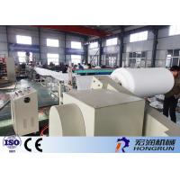 Buy cheap Simple Maintenance Plastic Sheet Extrusion Line One Year Warranty product