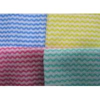Buy cheap cross lapping spunlace non woven fabric for household/kitchen cleaning wipes from wholesalers