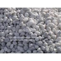 Buy cheap sell snow white marble pebble from wholesalers