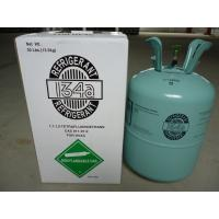 Buy cheap R134A Refrigerant Gas for HVAC from wholesalers