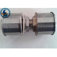 Buy cheap Double Head Water Filter Nozzle High Efficiency Threaded / Flange Type from wholesalers