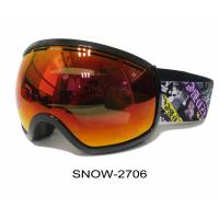 Buy cheap CE,FDA approved Snow Ski Goggles, kids ski goggles with Large Spherical Size Lens , Tpu Flexible Frame from wholesalers