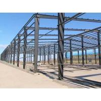 Buy cheap Professional Industrial Steel Frame Buildings Q235B Q355B ASTM A36 Fire Resistance from wholesalers