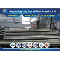 Buy cheap 10mm / 20mm AISI M35 Alloyed High Speed Tool Steel for Cutting Tools from wholesalers