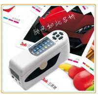 Buy cheap 3nh brand hunter lab colorimeter for analysis product