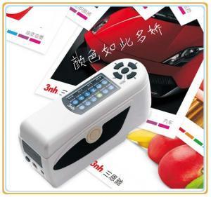 Buy cheap CIE LAB D65 digital photo colorimeter manufacturers product