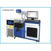 Buy cheap 40W 60W 80W Glass Laser Tube CO2 Laser Marking Machine Equipment For Nonmetal 300*300mm from wholesalers