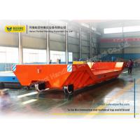Buy cheap 50 Ton Workshop Rail Transfer Cart Control Towing Painting Room Transporter from wholesalers