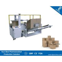 Buy cheap Paper Box Folding Gluing Automated Packaging Machine Cardboard Folder Gluer from wholesalers
