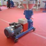 Buy cheap model 125 Small animal feed pellet machine mini wood sawdust pellet making machine 80-100kg per hour from wholesalers