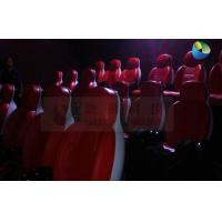 Buy cheap 18 Seats 5D Movie Theater With Customized Movies For Shopping Mall product