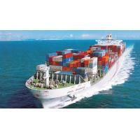 China Global Import Freight Forwarder / Freight Import Services ASHGHABAT MARY Departure on sale