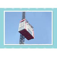 Buy cheap Motor Drive Construction Building Hoist For Passenger And Material from Wholesalers