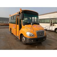 Buy cheap Classic Coaster Minibus Special School Bus Promotional Streamline Design product