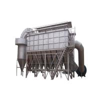 Buy cheap Professional Cyclone Dust Collector , ESP Electrostatic Precipitator For Industry from wholesalers