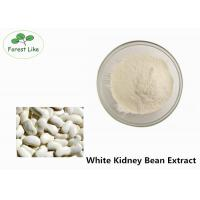 Buy cheap White Kidney Bean Powder Plant Based Powder with Phaseolin Losing Weight from wholesalers