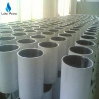 Buy cheap 3-1/2 EUE P110 Tubing Coupling from wholesalers