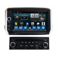 2 din radio car touch screen peugeot navigation system 208 peugeot 2008 108049441. Black Bedroom Furniture Sets. Home Design Ideas