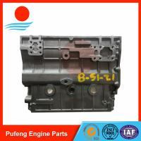 Buy cheap Yanmar cylinder block 4TNV98 for Track Loader CL-35 and excavator Takeuchi TB175C TB180 Hitachi ZX60 from wholesalers