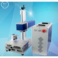 20w Fiber Laser Marking Machine , Industrial Laser Marker For Electrical Components