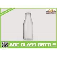 Buy cheap Hot sales milk clear empty glass bottles 300ml from wholesalers