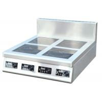 Buy cheap 14kw 4 Range Hob Commercial Induction Cooking Range Save 50% Cost from wholesalers