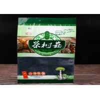Buy cheap Polyester Film Aluminium Foil Laminated Pouches For Local Specialty Mushroom Food from wholesalers