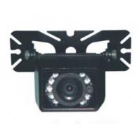 Buy cheap IP67 / 68, CMOS-II, IR Leds, Rearview Backup Camera from wholesalers