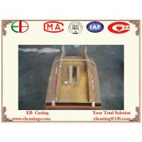 Buy cheap High Mn Steel Casting Parts for Crushers 400kg EB12005 from wholesalers
