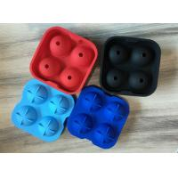 Buy cheap 4 Large Sphere Ice Ball Mold, Whiskey Cocktail Silicone Ice Ball Maker Mold from wholesalers