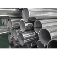Buy cheap Non Hardenable Steel Pipe Tube High Stress Corrosion Cracking Resistance from wholesalers