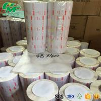 Buy cheap Eco - Friendly White Sticker Paper Roll , Aseptic Blank Adhesive Label Rolls Nontoxic from wholesalers