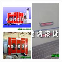 Spray paint square pipe quality spray paint square pipe for How to spray paint a room